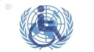 پاورپوینت آشنایی با حقوق معلولان در سازمان ملل و کنوانسیون جهانی حقوق افراد دارای معلولیت