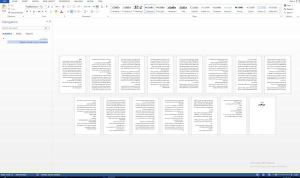 تحقیق دربارهسورئالیسم در قالب 15 صفحه